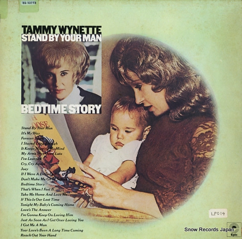 WYNETTE, TAMMY stand by your man / bedtime story EG33773 - front cover