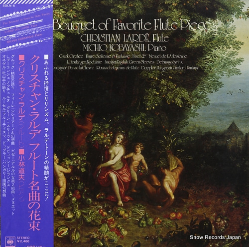 LARDE, CHRISTIAN / MICHIO KOBAYASHI the bouquet of favorite flute pieces SOLN-6 - front cover