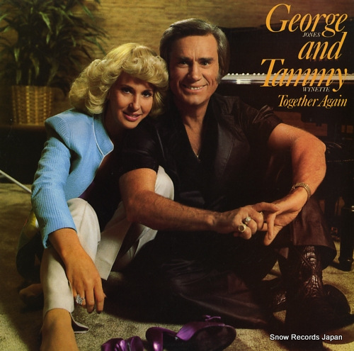 JONES, GEORGE, AND TOMMY WYNETTE together again PE36764 - front cover