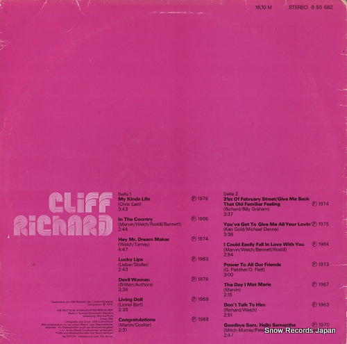 RICHARD, CLIFF cliff richard 855682 - back cover