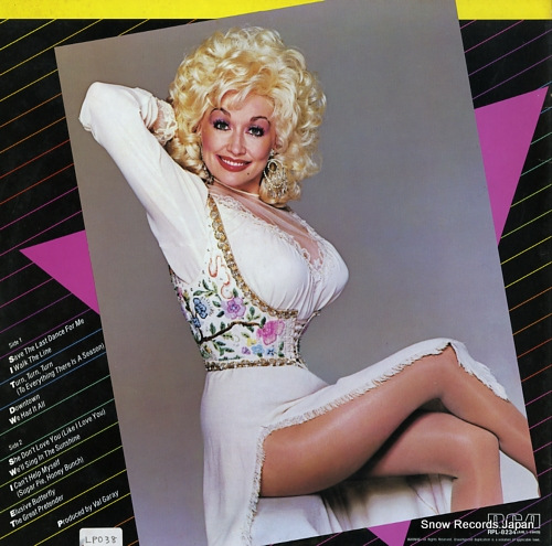 PARTON, DOLLY the great pretender RPL-8234 - back cover