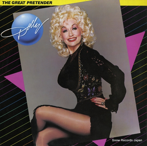 PARTON, DOLLY the great pretender RPL-8234 - front cover