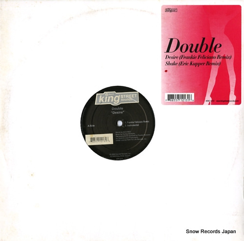DOUBLE desire / shake (frankie feliciano & eric kupper mixes) KSS1213 - front cover