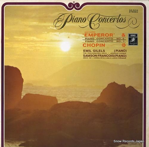 GILELS, EMIL / SAMSON FRANCOIS beethoven; piano concerto no.5