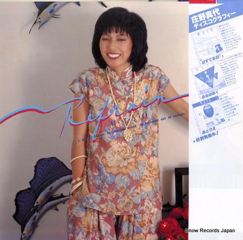 SHONO, MAYO refrain LX-7043-A - back cover