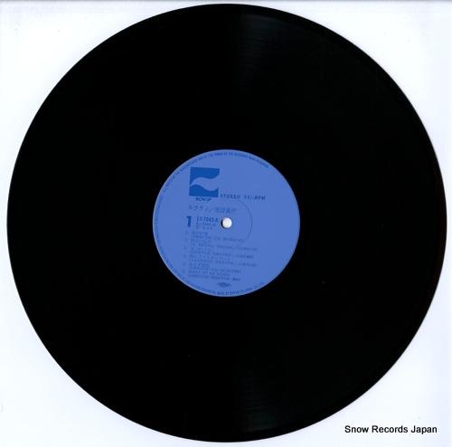 SHONO, MAYO refrain LX-7043-A - disc