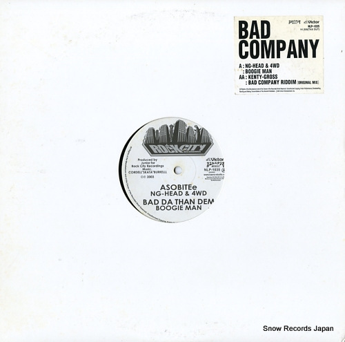 V/A bad company NLP-1035 - front cover