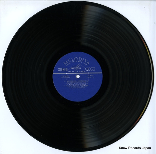 SVETLANOV, YEVGENI tchaikovsky; symphony no.5 C-01523-4 - disc