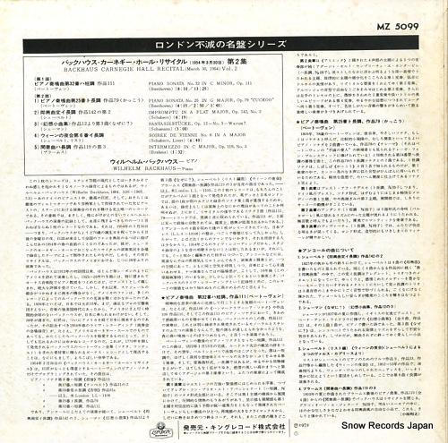 BACKHAUS, WILHELM carnegie hall recital no.2 (march 30.1954) MZ5099 - back cover