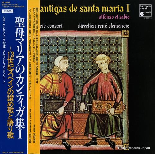 CLEMENCIC, RENE les cantigas de santa maria i VIC-9516 - front cover