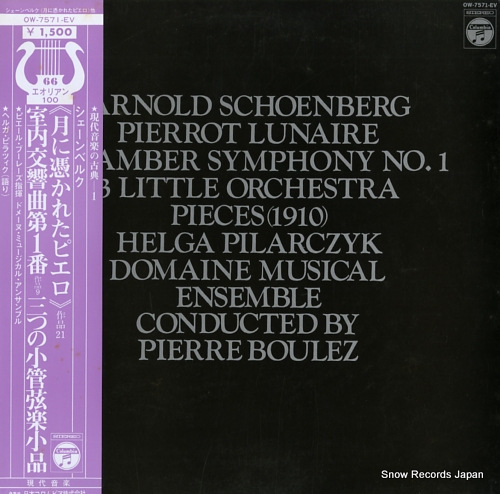 BOULEZ, PIERRE schonberg; pierrot lunaire, op.21 OW-7571-EV - front cover