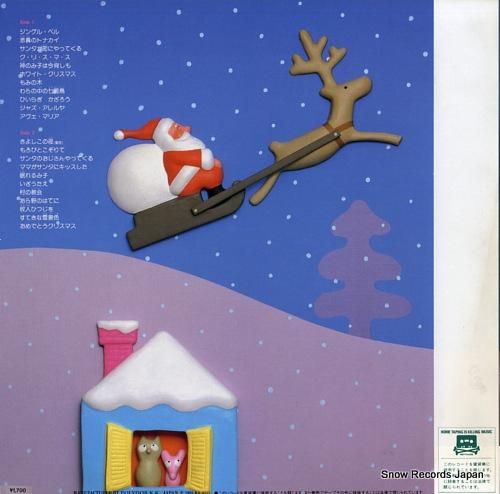 SANTA CLAUS NO OKURIMONO merry christmas 17MX3095 - back cover
