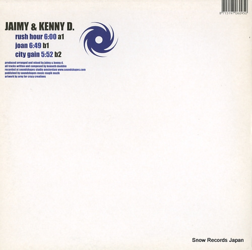 JAIMY AND KENNY D. rush hour WILDLIFE609-5 - back cover