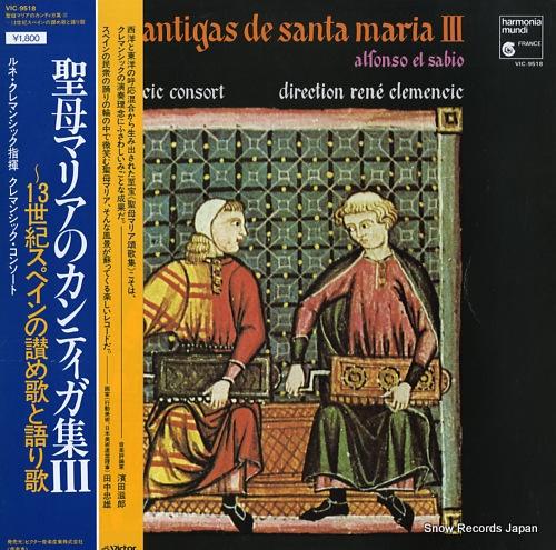 CLEMENCIC, RENE les cantigas de santa maria iii / alfonso el sabio VIC-9518 - front cover