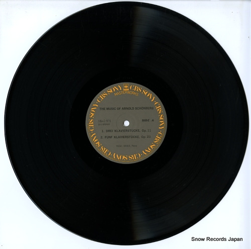 GOULD, GLENN the music of arnold schonberg 18AC971 - disc