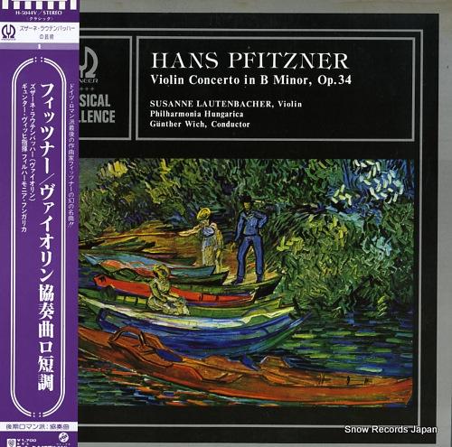 LAUTENBACHER, SUSANNE hans pfitzner; violin concerto in b minor, op.34 H-5044V - front cover