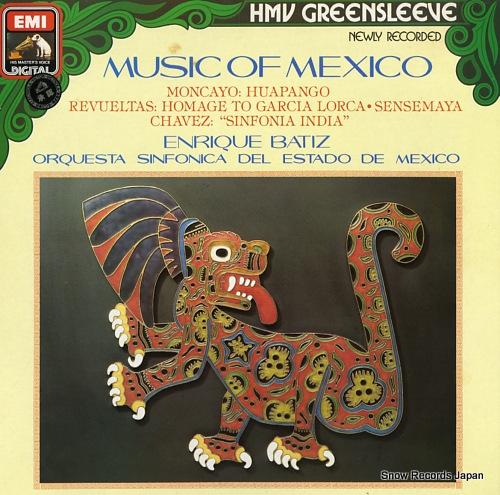 エンリケ・バティス music of mexico ESD7146