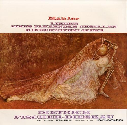 FISCHER-DIESKAU, DIETRICH mahler; lieder eines fahrenden gesellen AA.8159 - back cover