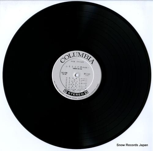 V/A furusato no uta niigata hen DLS-4109 - disc