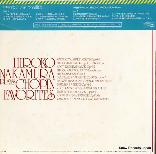 NAKAMURA, HIROKO chopin favorites 25AC1397 - back cover