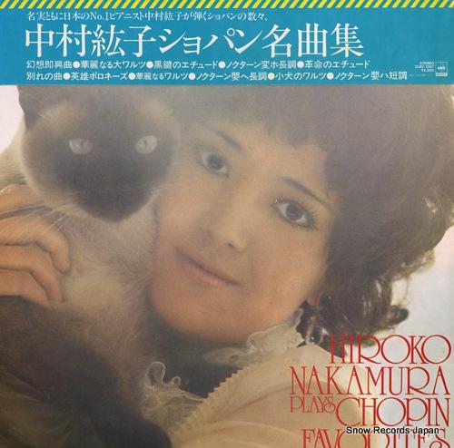 NAKAMURA, HIROKO chopin favorites 25AC1397 - front cover