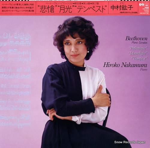 NAKAMURA, HIROKO beethoven; piano sonatas 28AC1840 - front cover