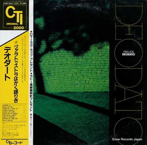 DEODATO prelude K20P6814 - front cover
