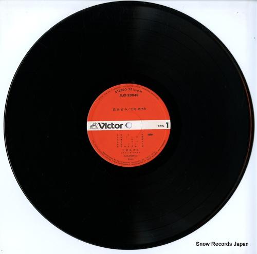 MISAWA, AKEMI koi azami SJX-20048 - disc