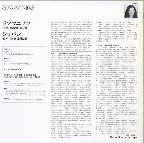 LICAD, CECILE rachmaninov; piano concerto no.2 in c minor, op.18 FCCA662 - back cover