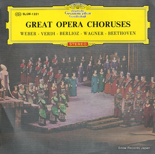 V/A great opera choruses SLGM-1221 - front cover