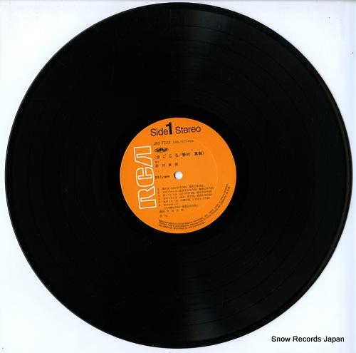NOMURA, MASAKI onna gokoro JRS-7223 - disc
