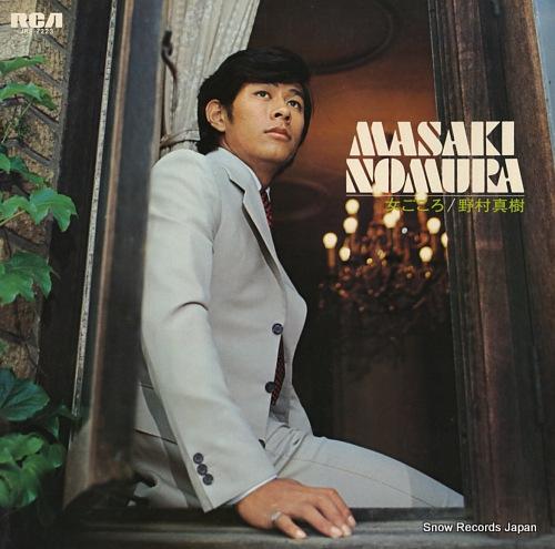 NOMURA, MASAKI onna gokoro JRS-7223 - front cover