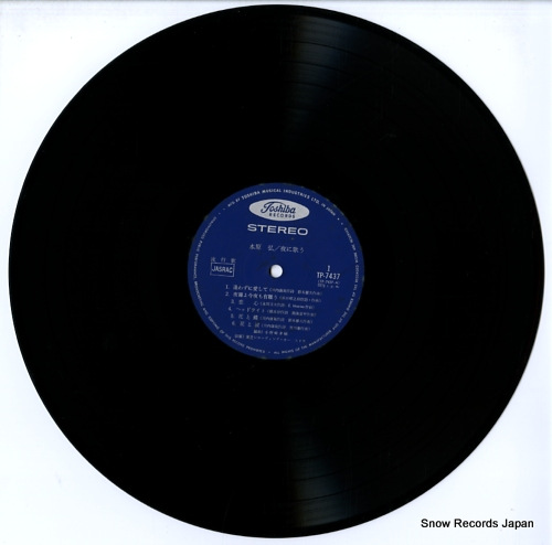 MIZUHARA, HIROSHI yoru ni utau TP-7437 - disc