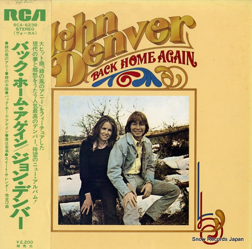 DENVER, JOHN back home again RCA-6239 - front cover