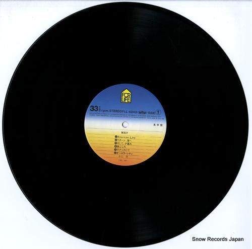 MIZUTANI, YUTAKA way FLL-5043 - disc