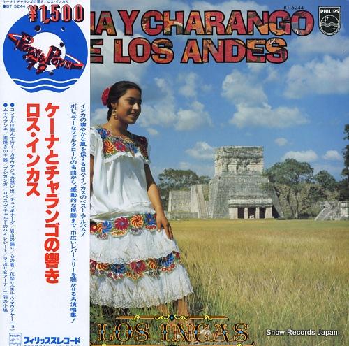 LOS INCAS quena y charango de los andes BT-5244 - front cover