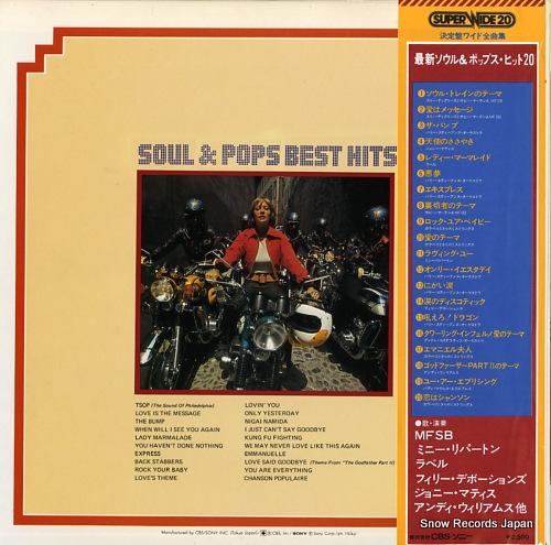 V/A soul & pops best hits SOPO36 - back cover