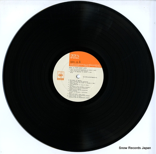 V/A soul & pops best hits SOPO36 - disc