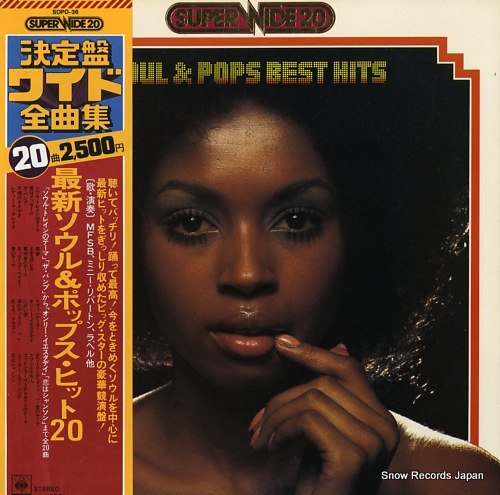 V/A soul & pops best hits SOPO36 - front cover
