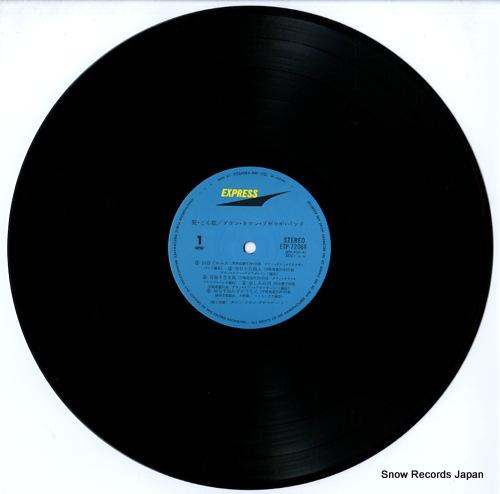 DOWN TOWN BOOGIE WOOGIE BAND datsu donzoko ETP-72068 - disc