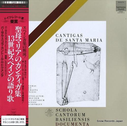 SCHOLA CANTORUM BASILIENSIS DOCUMENTA cantigas de santa maria KUX-3221-H - front cover