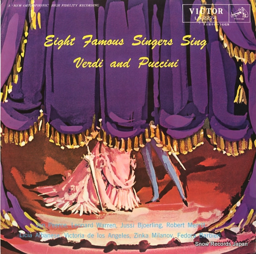 V/A eight famous singers sing verdi and puccini LS-2274 - front cover