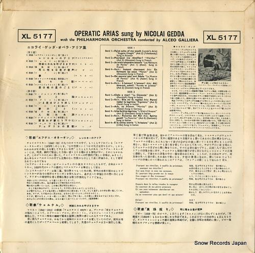 GEDDA, NICOLAI operatic arias XL5177 - back cover