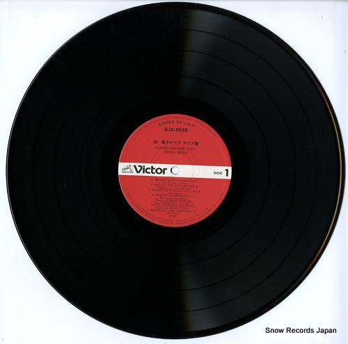 HAYASHI, YASUKO sings opera arias SJX-9536 - disc
