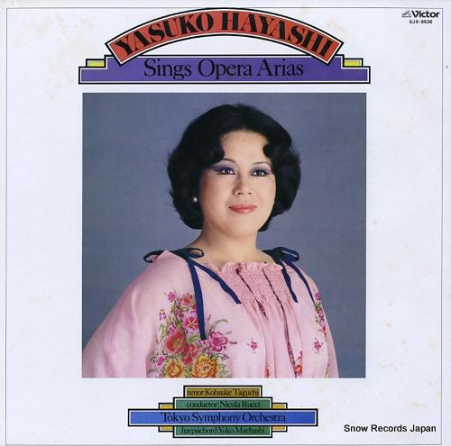 HAYASHI, YASUKO sings opera arias SJX-9536 - front cover