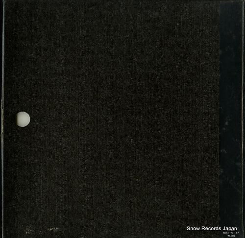 GULDA, FRIEDRICH bach; das wohltemperierte klavier ULS-3190-3-P - back cover