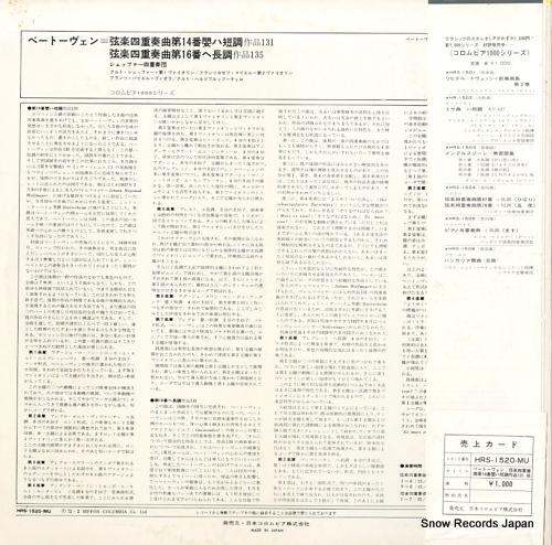 SCHAFFER QUARTET beethoven; the complete string quartets.10 HRS-1520-MU - back cover