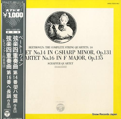 SCHAFFER QUARTET beethoven; the complete string quartets.10 HRS-1520-MU - front cover