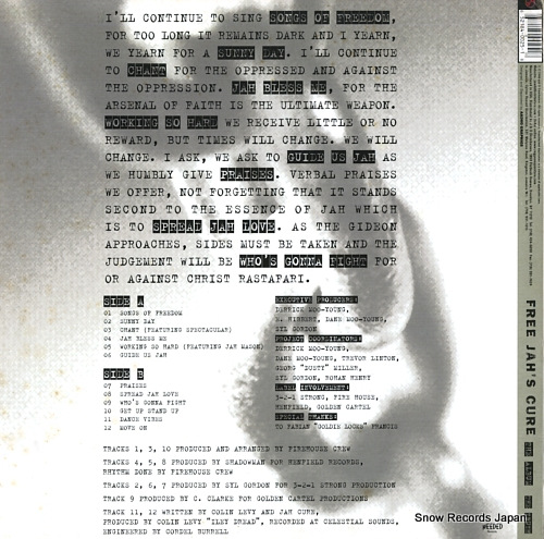 CURE, JAH free jah's cure / the album, the truth JDLP0025 - back cover