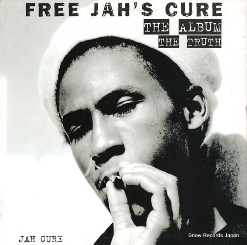 CURE, JAH free jah's cure / the album, the truth JDLP0025 - front cover